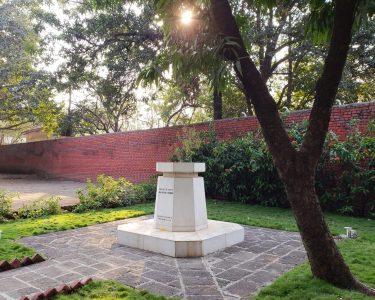 An outdoor monument to Mahatma Gandhi.